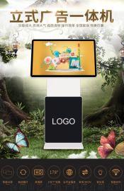 廠家直銷43寸立式旋轉智慧視頻圖片分屏優盤廣告機