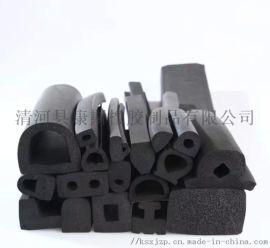 供应橡胶海绵发泡密封胶条 机械防撞密封条
