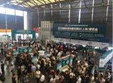 2020年上海建博会报名参展