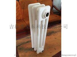 长春散热器哪家便宜丨长春暖气片品牌丨长春采暖散热器