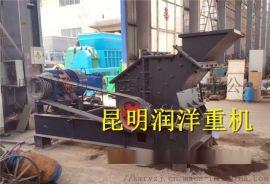 玉溪可逆转式制砂机 新型细碎机