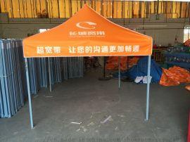 户外广告热转印帐篷折叠帐篷伞广告帐篷伞制作