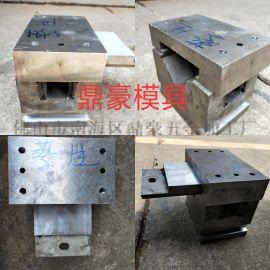 不锈钢防盗网液压电动冲孔机模具切断弧口斜口模具