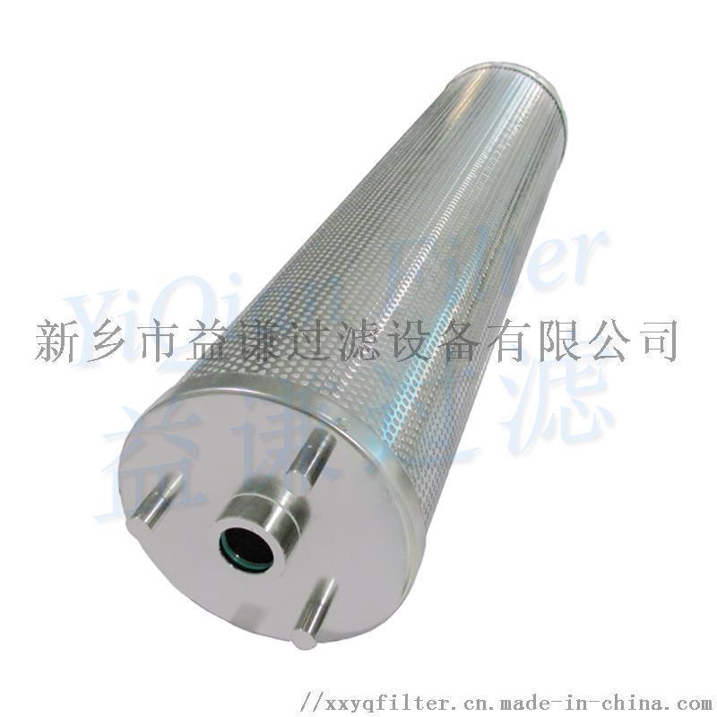滤油机滤芯HP0502A06ANP03