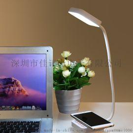 LED台灯触摸调光调色USB灯卧室礼品台灯厂家直销