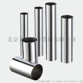 不锈钢直饮水管,304薄壁不锈钢管