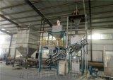 重鈣粉管鏈輸送體系 石灰氦管鏈輸送機