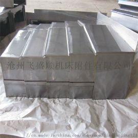 江苏数控车床伸缩式钢板防护罩
