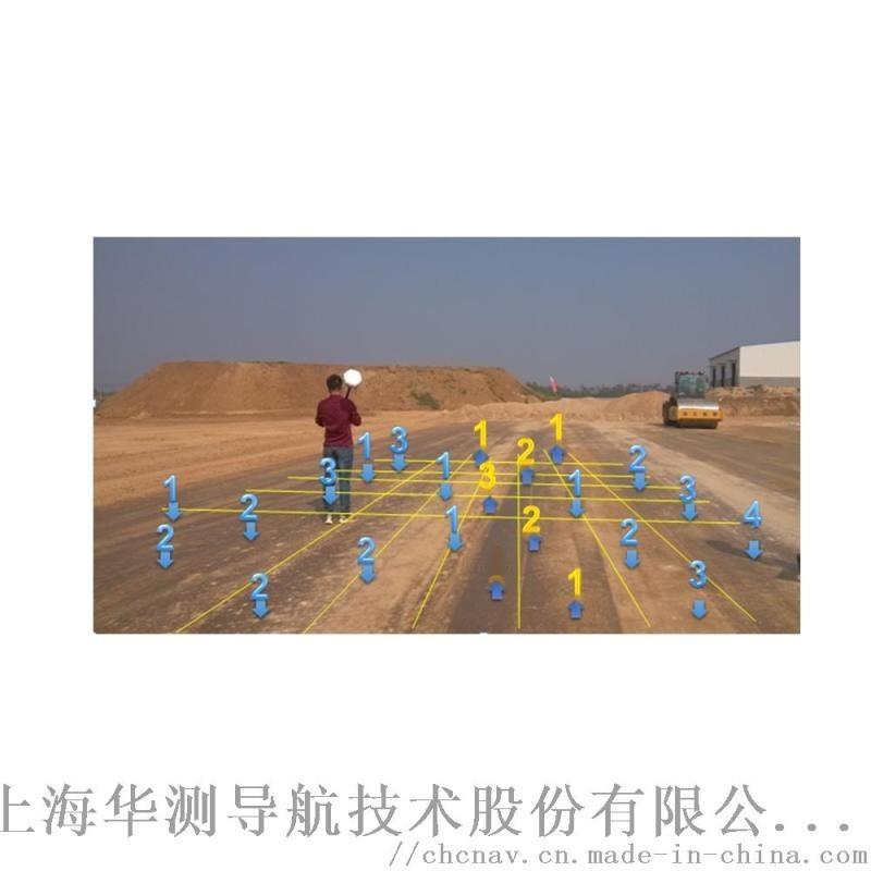 LS7工程測量三維放檢系統_華測導航三維放檢系統