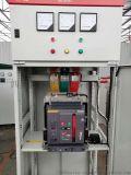 厂家直销:资阳市固定式分隔开关柜、双电源配电柜