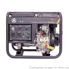 3千瓦便携式开架式柴油发电机家用小型单相发电机