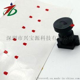 福永龙华定制耐高温金手指模切电子行业专用冲型胶带