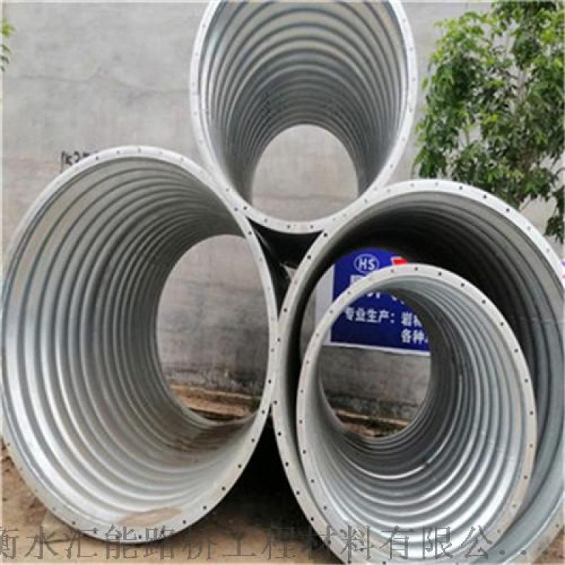 衡水汇能波纹管涵洞 钢波纹管涵 金属波纹管生产线