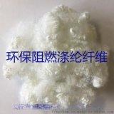 滌綸短纖維 1.4D