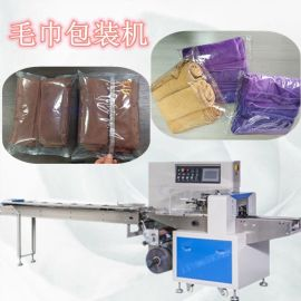 毛巾包装机,消毒毛巾打包机