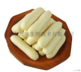 奶片奶条专用植脂末