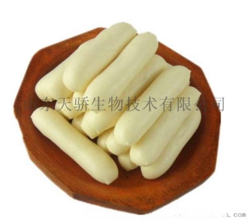 奶片奶条各种口味专用植脂末