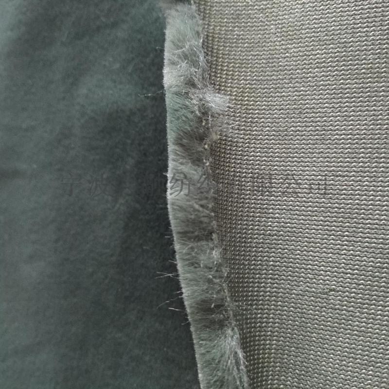 水貂绒,化纤面料,针织,毛绒布面料,假毛