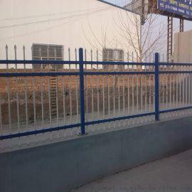 工厂三横杆铁艺护栏 蓝白色方管锌钢围栏