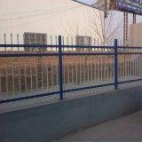 工廠三橫杆鐵藝護欄 藍白色方管鋅鋼圍欄