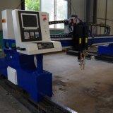 新款龙门式数控切割机 重型数控切割机 切割机厂家