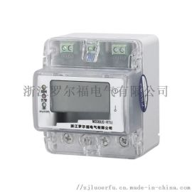 DDSY5881-L型单相导轨式预付费电表