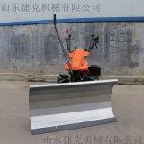除雪铲 物业环卫扫雪机 快换滚刷器抛雪器设备 捷克