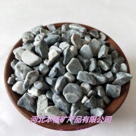 供应水洗五彩石 染色水洗五彩石 透水路面水洗石子