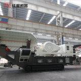 环保移动制砂机 一体制砂机 车载移动一体式制砂机