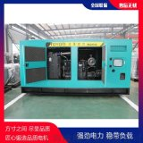 大泽动力100kw静音柴油发电机TO120000ET