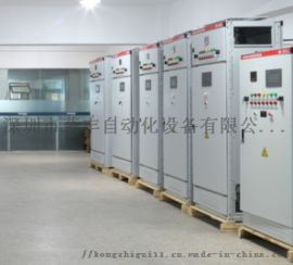 全新风恒温恒湿控制柜 节能空调机组控制柜
