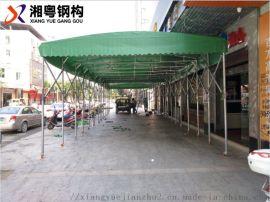 中山厂家订做伸缩遮阳篷汽车帆布推拉蓬结构图片