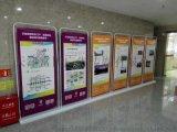 天津東麗區門型展架定做 門型展架廣告牌製作 找富國質優價廉