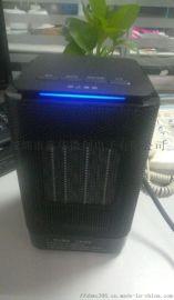 暖风机芯片XH69002桌面取暖机IC方案