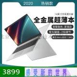 笔记本电脑Gbook-13
