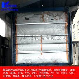水泥专业科尼包装供应集装箱内衬袋
