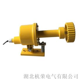 XLDH-F-HI胶带机触轮皮带打滑开关