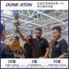 丹芭顿供应AI智能提升机 智能提升装置