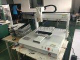 自动点胶机桌面式涂胶机上胶打胶机