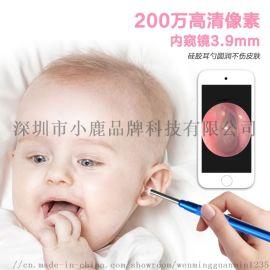 WIFI手機兒童發光扣耳勺 耳朵清潔挖耳屎採耳神器
