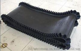 青岛中六橡胶直供 环形输送带 耐拉扯 用于货物运输