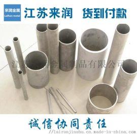 304不锈钢方管厂家