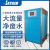 生活水處理設備 臺式淨水器 超濾水處理設備