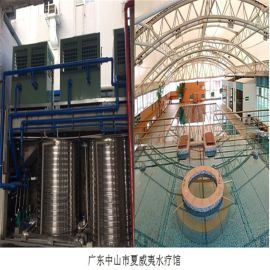 空气能热水器**设备厂家 空气能热泵热水器