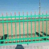 變壓器圍欄價格圍牆絕緣護欄院牆玻璃鋼護欄