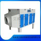 等離子光解淨化器噴漆活性炭箱一體機