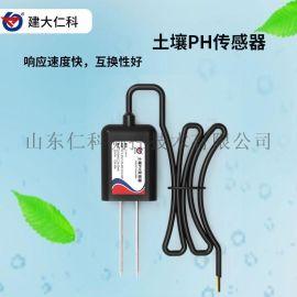 土壤多参数传感器 土壤PH传感器