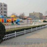 內蒙古鄂爾多斯圍牆護欄護欄 草坪護欄廠家報價