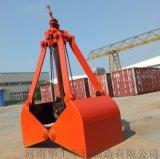 XZ5抓斗下水作业机械式单绳抓斗抓炉渣铁渣