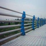 护栏支架 牛角护栏 城市隔离 塑料护栏